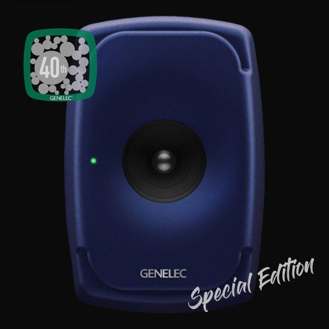 Genelec Sapphire Blue Special Edition